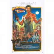 """John Carpenter Big Trouble in Little China Autographed 12"""" x 18"""" Movie Poster - JSA"""