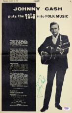 Johnny Cash Signed 10x15.5 Variety Magazine Promotional Poster PSA/DNA #AC43065
