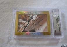 Jonah Hill Channing Tatum 2014 Leaf Masterpiece Cut Signature 1/1 22 Jump Street