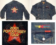 Justin Timberlake, JC Chasez, Lance Bass, Joey Fatone, Chris Kirkpatrick Autographed 'NSync RARE Official Jean Jacket - NO STRINGS ATTACHED Tour Coat