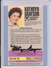 Kathryn Grayson Signed Starline Hollywood card