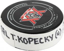 Tomas Kopecky Florida Panthers 1/4/14 Game-Used Goal Puck vs. Nashville Predators - Mounted Memories