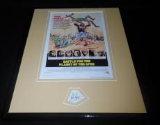 Lew Ayres Signed Framed 11x14 Photo Poster Display Battle for Planet of the Apes