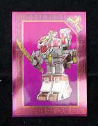 Lot of (10) 1994 Collect- A- Card Power Rangers White TigerZord Blaster Cards^NM