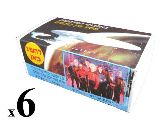 Lot of (6) 1994 Panini Star Trek The Next Generation Stickers Distribution Box