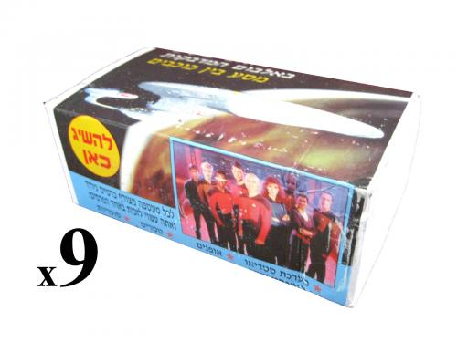 Lot of (9) 1994 Panini Star Trek The Next Generation Stickers Distribution Box