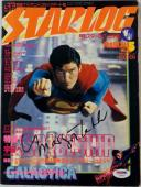 MARGOT KIDDER Signed Japanese Starlog Superman Cover Magazine Auto PSA Y48850