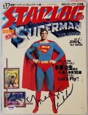 Margot Kidder Signed Japanese Starlog Superman Cover Magazine PSA Auto Y48842