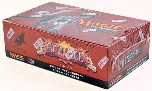 Mtg Magic The Gathering Scourge Japanese Booster Box
