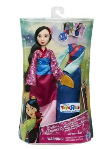 """NEW SEALED Disney Princess Mulan True Reflections 11"""" Doll Toys R Us Exclusive"""