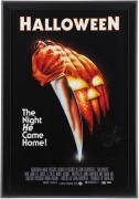 """Nick Castle Halloween Framed Autographed 24"""" x 36"""" Movie Poster with """"The Shape"""" Inscription"""
