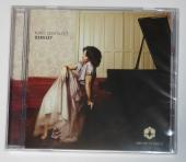 Nino Gvetadze Claude Debussy CD Album Record Music Brand NEW in Package 2014