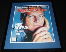 Paul Newman Framed January 20 1983 Rolling Stone Cover Display