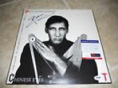 Pete Townshend Who Chinese Eye Signed Autograph LP Album Record PSA Certified