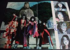 "Peter Criss & Ace Frehley ""kiss"" Multi Signed 20x14 Magazine Photo W/coa Rare"