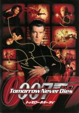 Pierce Brosnan Signed James Bond Authentic Japanese Movie Program PSADNA#AB96799