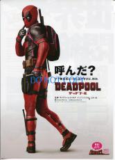 Ryan Reynolds Deadpool Marvel Japanese Japan Press Mini Movie Poster