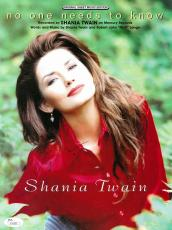 Shania Twain Signed No One Needs to Know Autographed Sheet Music JSA #S79209