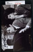 Sophia Loren Jsa Coa Hand Signed Photo Authenticated Autograph