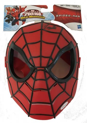 Stan Lee Signed Autographed Spider Man Toy Mask JSA Authentic Marvel