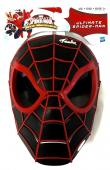Stan Lee Signed Autographed Ultimate Spider Man Toy Mask JSA Authentic Marvel