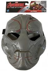 Stan Lee Signed Autographed Ultron Toy Mask JSA Authenticated Marvel