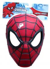 Stan Lee Signed Marvel Spider-Man Mask JSA ITP+Lee Holo