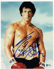 "Sylvester Stallone Autographed 8"" x 10"" Rocky Posed Photograph - BAS COA"