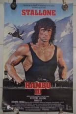 Sylvester Stallone Rambo Iii Movie #3188 1988 Original 27x41 Poster Vintage Rare