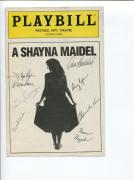 Tandy Cronyn Stephen Pearlman Amy Ryan Ava Hadda Signed Autograph Cover