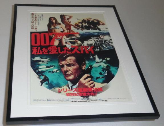The Spy Who Loved Me Japanese Framed 11x14 Repro Poster Display Roger Moore