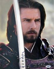 Tom Cruise Signed Last Samurai Authentic Autographed 11x14 Photo PSA/DNA #Q33716