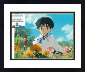 TOM HOLLAND signed (THE SECRET LIFE OF ARRIETTY) Movie 8x10 photo BECKETT COA #2