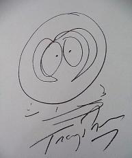 Trey Parker South Park Signed Autograph Jsa Loa Sketch Kenny 11x14 Artist Board