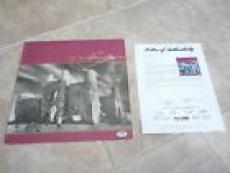 U2 Bono & Adam Clayton Unforgettable Fire Signed Autographed LP PSA Certified