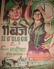 "Vintage Bollywood Poster Bombay #2 ""11:00"