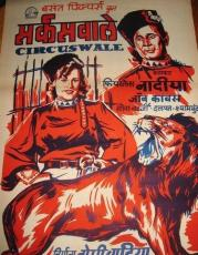 "Vintage Bollywood Poster ""Circus Wale"" 1950's Delhi"