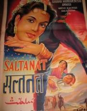 "Vintage BollyWood Poster Vikas Productions ""Saltanat"