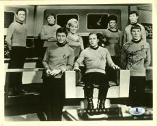 William Shatner & Leonard Nimoy Star Trek Signed B&W 8X10 Photo BAS #B00985