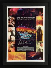 "William Shatner Framed Autographed 17"" x 24""  Star Trek II The Wrath of Kahn Movie Poster - Beckett COA"