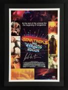 "William Shatner Framed Autographed 17"" x 24""  Star Trek II The Wrath of Kahn Movie Poster - Beckett COA"